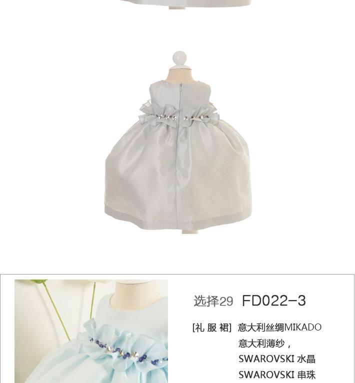 F-DRESS-4_28.jpg