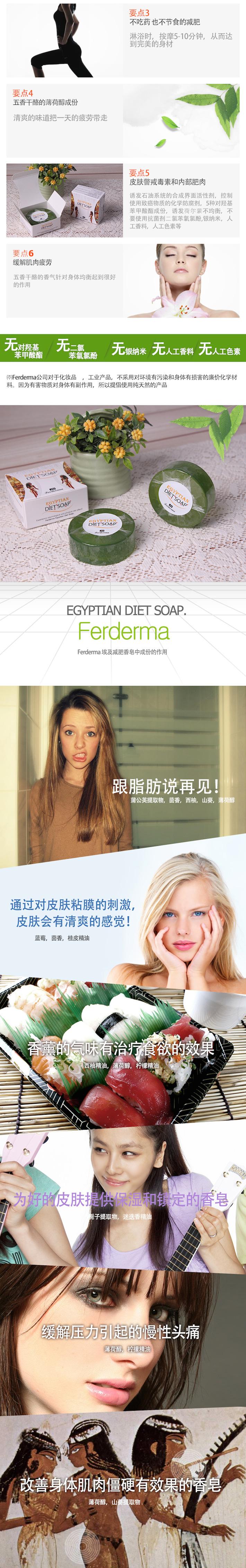 02_상세페이지4-중국어.jpg