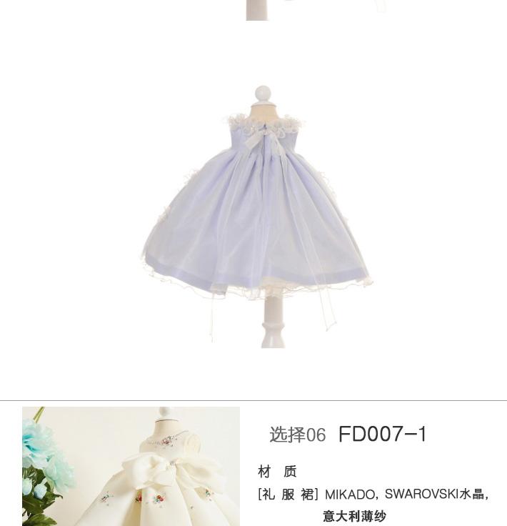 S-DRESS_21.jpg